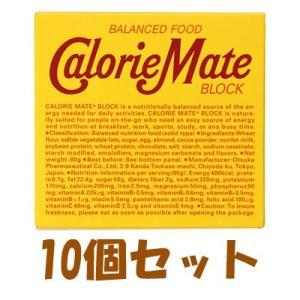 【送料無料】【お得な10個セット】大塚製薬 カロリーメイト ブロック チョコレート味(4本入り) ×...