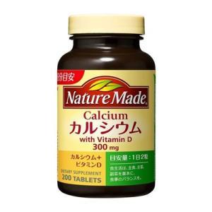 【送料無料】大塚製薬 ネイチャーメイド カルシウム 300mg(200粒)