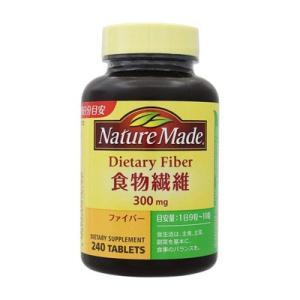 大塚製薬 ネイチャーメイド ファイバー(食物繊維) 240粒