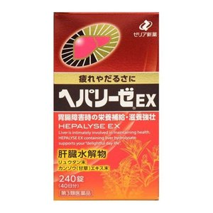【第3類医薬品】ヘパリーゼEX 240錠|kport