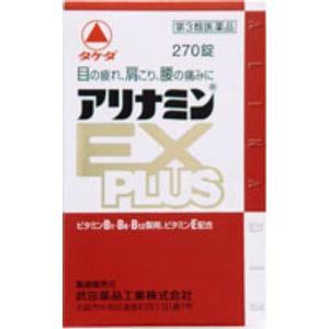 武田薬品工業 アリナミンEXプラス 270錠 【第3類医薬品】