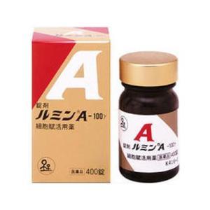 【第3類医薬品】ルミンA-100γ 400錠