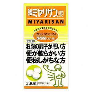 ミヤリサン製薬 強ミヤリサン錠 330錠