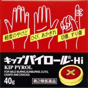 キップパイロールHi 40g【第2類医薬品】