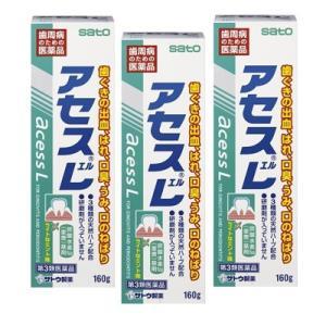 【第3類医薬品】佐藤製薬アセスL160g × 3コセット|kport