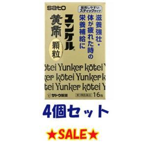 ※沖縄・離島・一部地域では別途中継料金がかかります。  ※パッケージやデザインは変更する場合がござい...