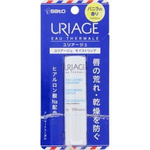 ●荒れや乾燥を防いで、やわらか唇に。 ●4種の保湿成分「シア脂」「ルリジサ種子油」「ヒアルロン酸Na...
