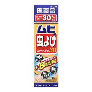 【第2類医薬品】池田模範堂 ムヒの虫よけムシペールα30 (60mL)