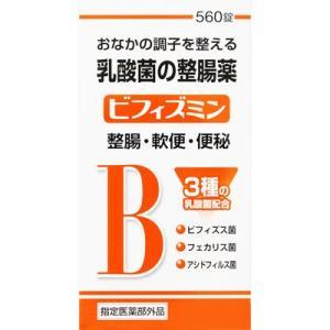 【お買い得大容量!】【指定医薬部外品】ビフィズミン 560錠