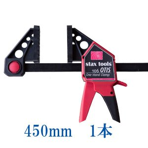 【stax tools】 106 OTIS - ONE HAND CLAMP (ワンハンドクランプ):モデル:450mm|kqlfttools