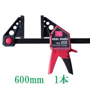 【stax tools】 106 OTIS - ONE HAND CLAMP (ワンハンドクランプ):モデル:600mm|kqlfttools