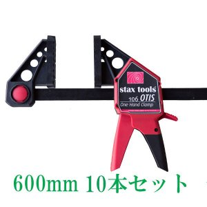 【stax tools】 106 OTIS - ONE HAND CLAMP (ワンハンドクランプ):モデル:600mm(10本セット)|kqlfttools