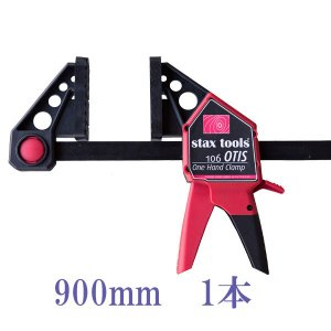 【stax tools】 106 OTIS - ONE HAND CLAMP (ワンハンドクランプ):モデル:900mm|kqlfttools
