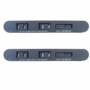 家具用コンセント (USB電源付コンセント)|kqlfttools