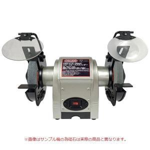 ピーウッド PWG-017S 150mm スロースピードグラインダー|kqlfttools