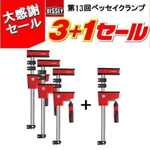 BESSEY ベッセイ クランプ 3+1セール  KRE150-2 K 3本セット|kqlfttools