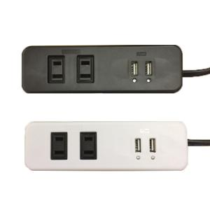家具製作用埋め込みコンセント (2ツ口 + USB)  |kqlfttools