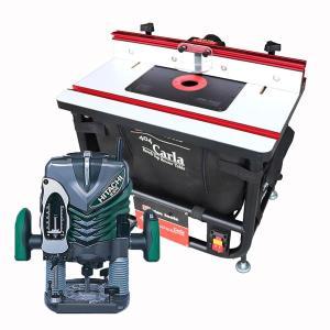 【stax tools】 404 CARLA - ベンチトップルーターテーブル + HiKOKI (旧日立工機) M12V2 電子ルーターセット|kqlfttools