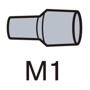 【RYOBI】 集塵アダプタ  M1 (3360217)|kqlfttools