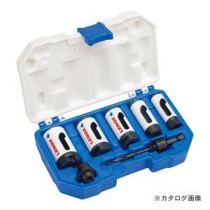 LENOX(レノックス)バイメタルホールソーセット 品番:30805-500A|kqlfttools