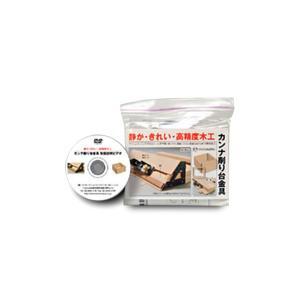 MIRAI カンナ削り台金具 /(DVD取扱説明付)|kqlfttools