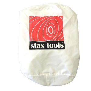 STAX TOOLS 301 マジックバルーン(集塵機)専用  替え集塵袋(上下)|kqlfttools