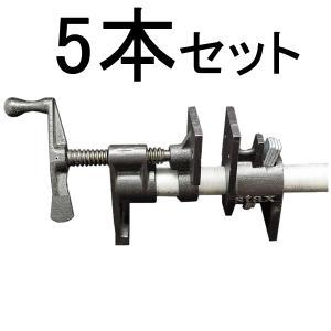 "stax tools 107 JACKSON - パイプクランプ 3/4""(20A) パイプ用 (5本セット) 水道管 ガス管 木工 DIY テーブル製作 扉製作|kqlfttools"