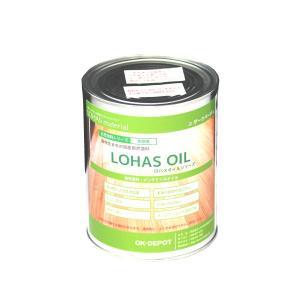 LOHAS OIL カラー ホワイト・ベージュ・グレー|kqlfttools
