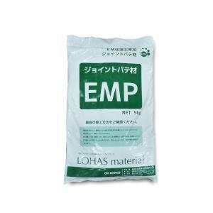 LOHAS EM珪藻土用 ジョイント処理材(パテ材)EMP|kqlfttools