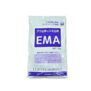 LOHAS EM珪藻土用 アク止めパテ EMA|kqlfttools