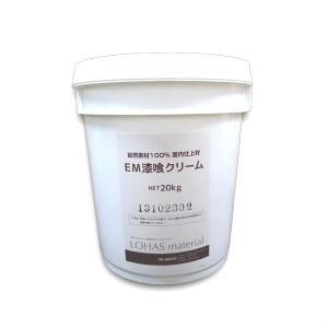 LOHAS 自然素材内装塗り壁材 EM漆喰クリーム|kqlfttools