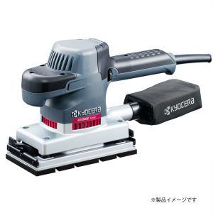 【USED/中古】 京セラ 電子サンダー AS1000E (在庫限り) kqlfttools