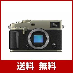 FUJIFILM ミラーレス一眼カメラ X-Pro3 DRシルバー FX-X-PRO3ーDS