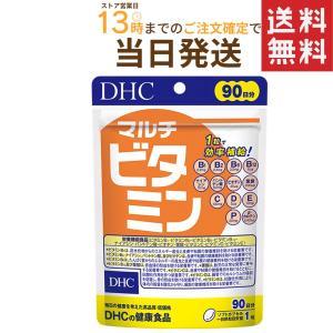 DHC マルチビタミン 徳用90日分 90粒 送料無料|kreiskoop