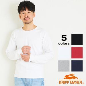 ヘビーリップルロンTEE 長袖Tシャツ 無地Tシャツ インナーTシャツ クルーネック KRIFF M...