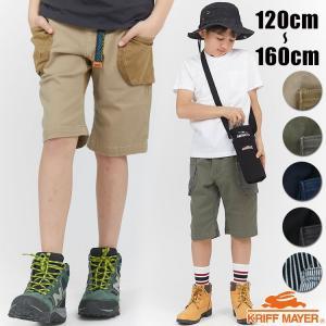 大きなツールポケットが特徴的な、キャンプパンツ!  子供の動きに合わせて見え方が変化するので、コーデ...