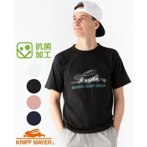 メンズ 半袖Tシャツ トップス お揃い うさぎ 綿 コットン100% カジュアル アウトドア 夏 抗...