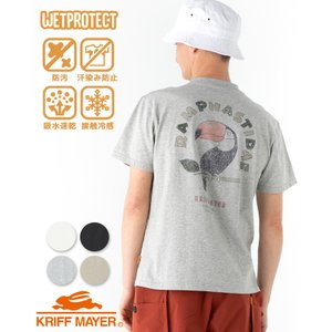 メンズ 半袖Tシャツ バックプリント 手書き風 イラスト 接触冷感 涼しい 速乾 カジュアル ウェッ...
