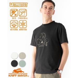 メンズ 半袖Tシャツ プリント 手書き風 イラスト 接触冷感 涼しい 速乾 カジュアル ウェットプロ...