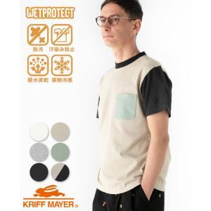 メンズ 半袖Tシャツ 胸ポケット ポケT 無地 接触冷感 涼しい 撥水 インナー 速乾 カジュアル ...
