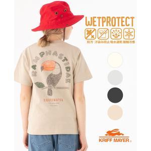 半袖Tシャツ キッズ 通学 夏 涼しい ウェットプロテクト半袖T トリ KRIFF MAYER KI...