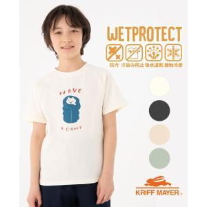 半袖Tシャツ キッズ 通学 夏 涼しい ウェットプロテクト半袖T シュラフ KRIFF MAYER ...