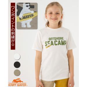 半袖Tシャツ 120cm〜170cm サーフ ロゴ チョビ刺繍TEE キッズ ジュニア ティーンズ ...