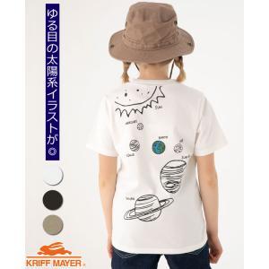 半袖Tシャツ 120cm〜170cm 宇宙 スペースTEE 太陽系 惑星 キッズ ジュニア ティーン...