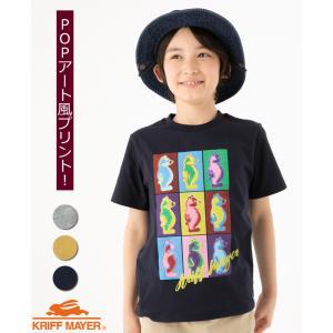 半袖Tシャツ 120cm〜170cm ポップアート ART TEE キッズ ジュニア ティーンズ 通...