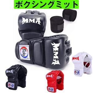 ボクシンググローブ オープンフィンガー グローブ  手袋 MMA 総合格闘技 ボクシング ムエタイ ...
