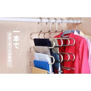 おしゃれに衣類収納:パンツ、ズボン、スカートなどの様々な用途に適するだけではなく、スカーフタオルベル...