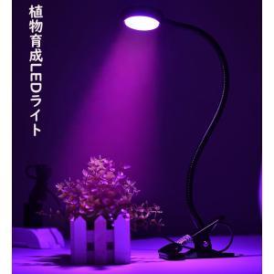 植物育成ledライト 家庭と室内用 プラントライト 水耕栽培ランプ USB給電 10W 赤/青LED 低消費電力