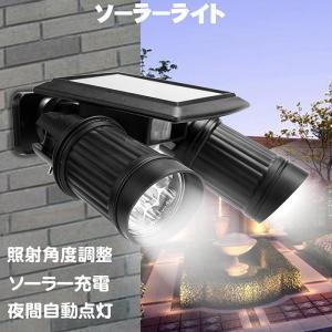 2灯式で、スポットライトにパワーLEDが14個搭載されており、より明るく空間を演出してくれます。電池...