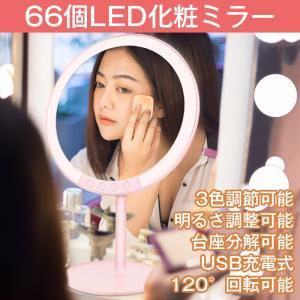 化粧鏡 卓上ミラー 鏡 化粧ミラー 女優ミラー 充電式 led付き 7倍と10倍拡大鏡二種付き 寒暖色 明るさ調節可能 120°回転   プレゼント最適|krisonstore